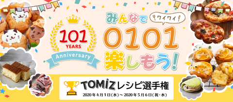 banner101_03