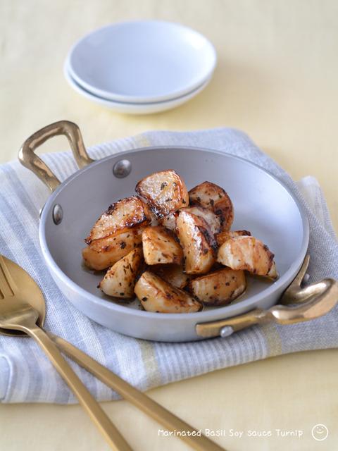焼きかぶのバジル醤油マリネ_スパイス1912