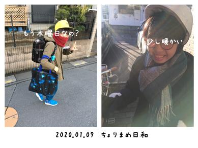 いくじ200109