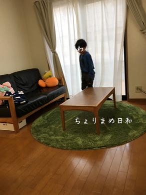 いくじ180208-2