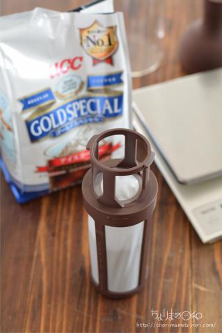 水出しボトル200715_cotta2007_アイスコーヒー3