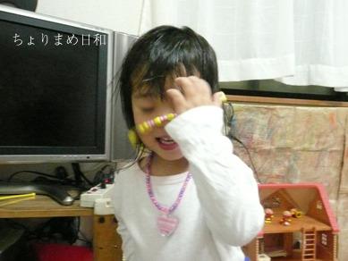 ネックレスちょり2