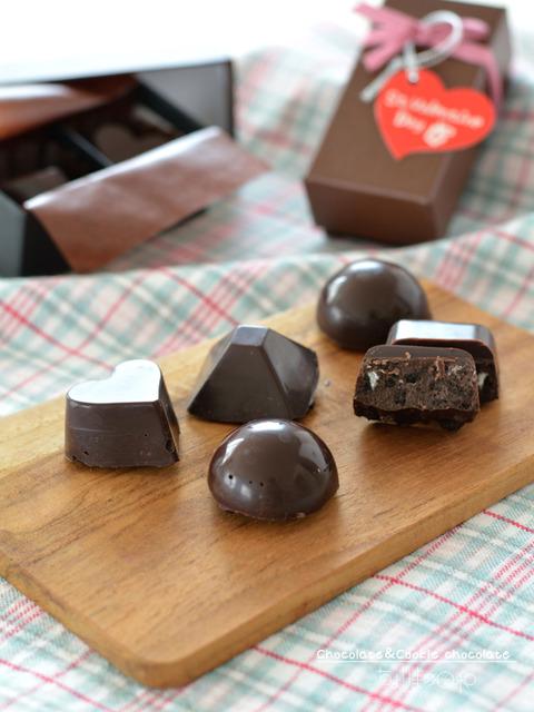 二層のチョコ&クッキーチョコ_ショコラキューブビター2001-2