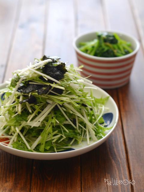 晩ごはん180219_水菜のナムル