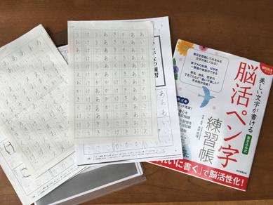 いくじ180316-3