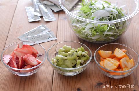 フルーツサラダ_BOM1902-P1