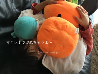 いくじ170405
