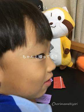 いくじ161006-4