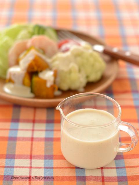 豆乳ジンジャードレッシング2