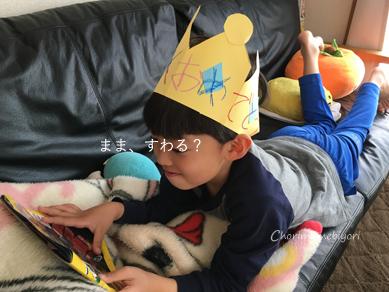 いくじ170414