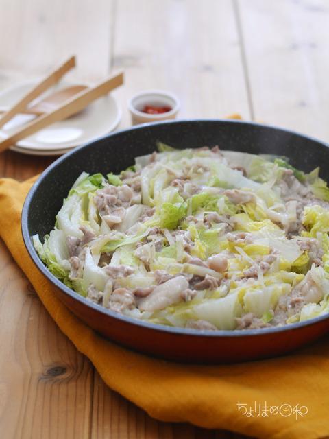 白菜と豚肉のフライパン蒸し ナンプラー仕立て