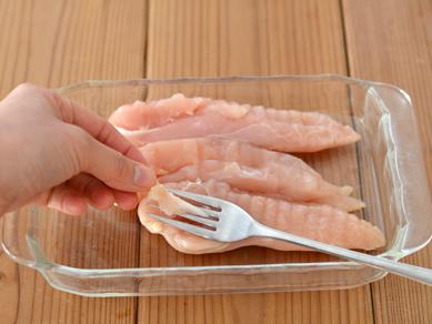 チキンと野菜のラップサンド_日清製粉19-P3