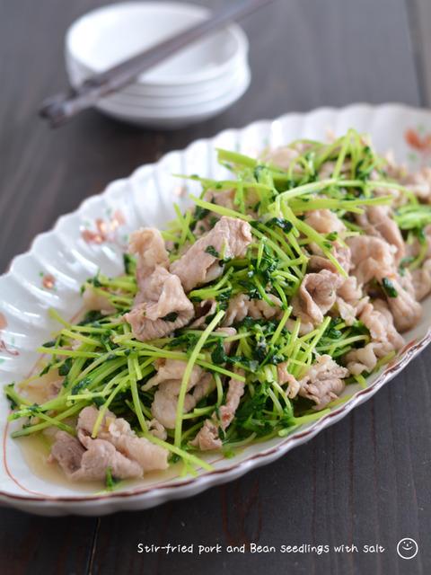 豚肉と豆苗のシャキッと塩炒め190817