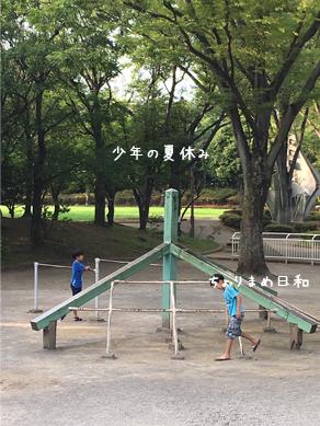 いくじ190811-3