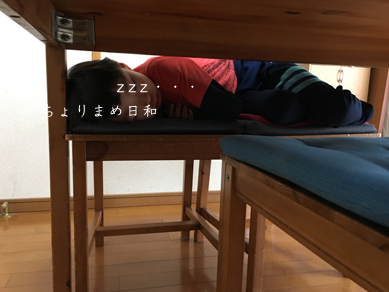 いくじ180411-3