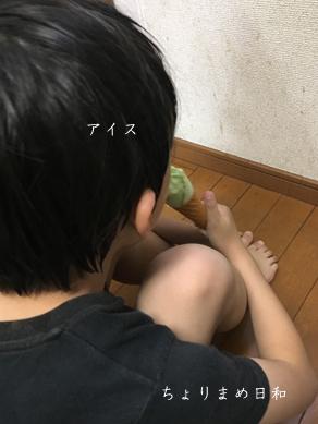 いくじ180515-4