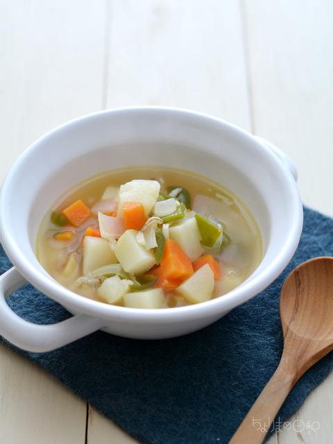 しらすのコンソメ風野菜スープ2161109-2
