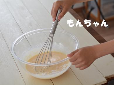 パンケーキ ヨーグルト&いちごソース_BOM1905-7-2