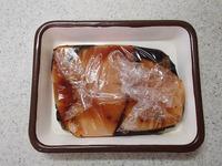 メカジキの黒酢照り焼きP