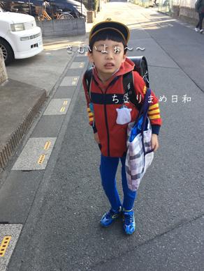 いくじ180409