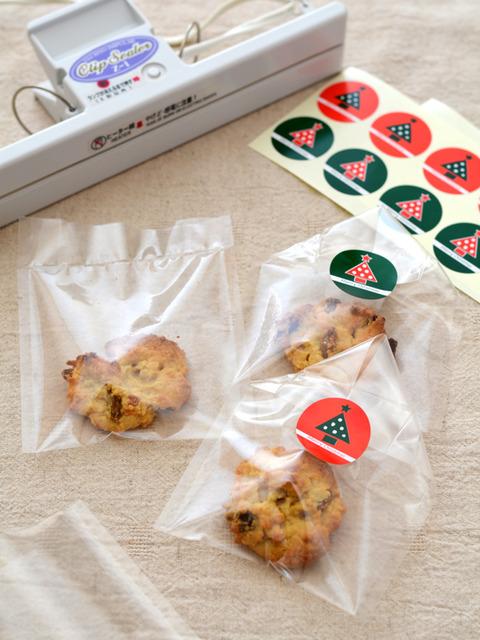 スイーツ粉のドライフルーツロッククッキーR5