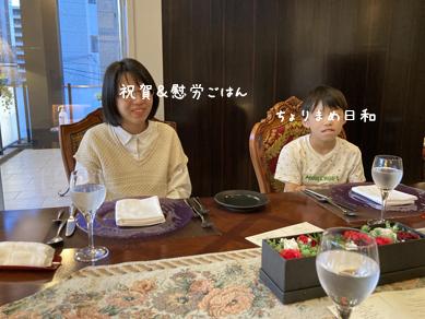 いくじ210403