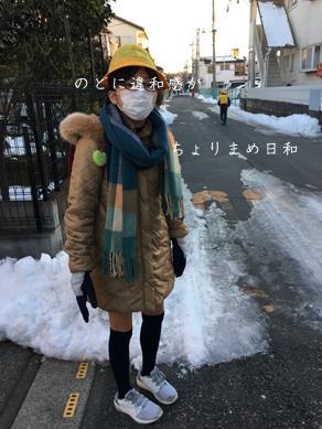いくじ180126-2