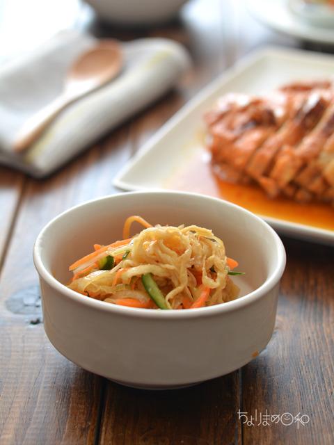 晩ごはん180201_切り干し大根の生姜サラダ