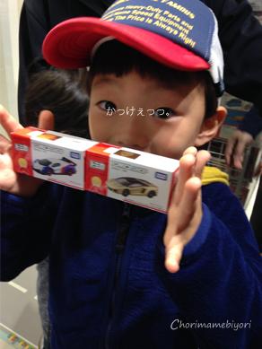 いくじ160402-2