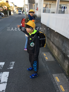 いくじ171121