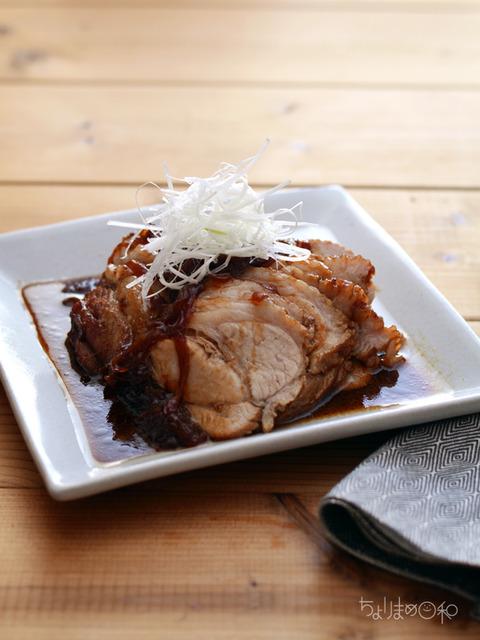 焼き豚(チャーシュー)