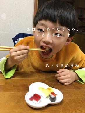 いくじ180106-2