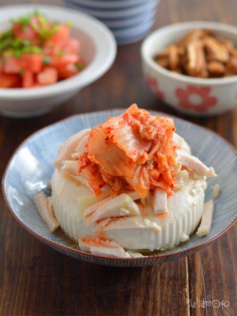 晩ごはん190818_キムチ鶏豆腐