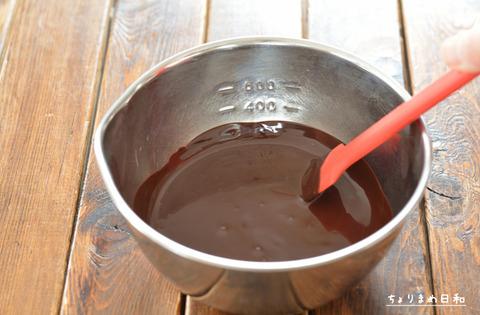 ホットチョコレートスティック200208_ショコラキューブビター9