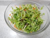 水菜の炒めにんじん塩昆布和えP3
