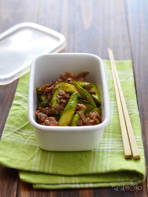 アスパラガスと牛肉のさわやかオイスター炒め_献立レシピ201704