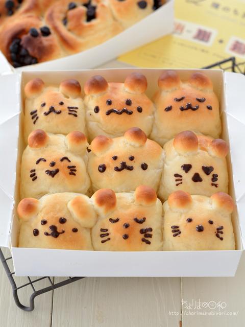 ちぎりパン2種210906-2