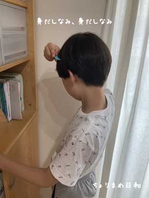 いくじ200621