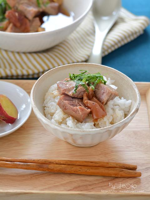 おうちシェフPRO2021_豚肉の梅煮3