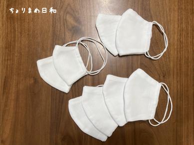 マスク200514