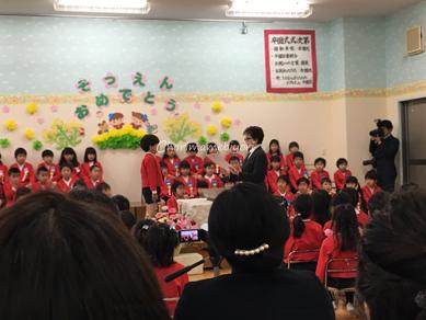 いくじ1307321-4
