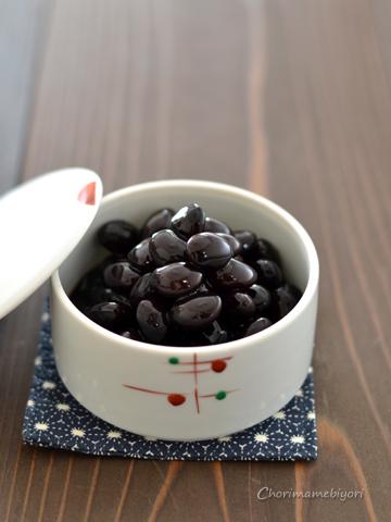 黒糖入り黒豆煮3_N