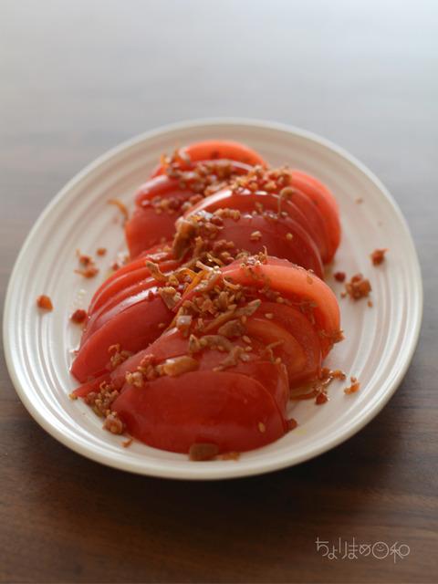 晩ごはん181207_ふりかけトマト