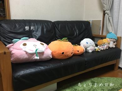 いくじ180523-2