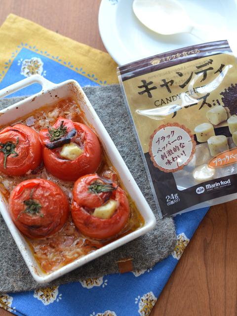ベーコンチーズのトマトファルシーR2