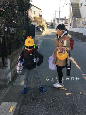 いくじ180312-2