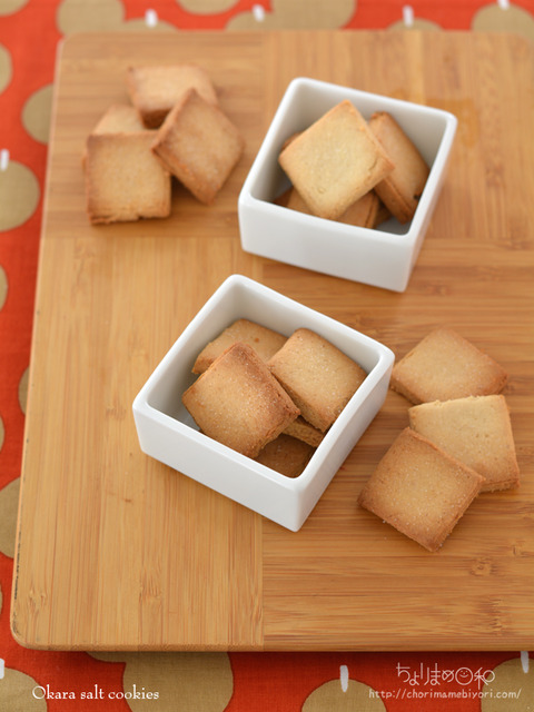 おから塩クッキー_TOMIZ2102-2
