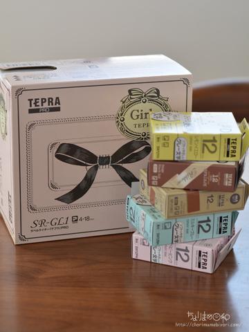 TEPRA_cotta2003-2