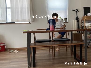 いくじ200802