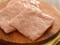 鶏むねひき肉P8